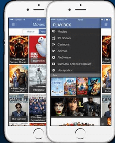 playboxhd app apps like showbox